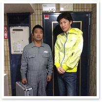 Y様(男性)栃木県からのクチコミ