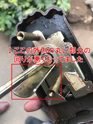 玄関の鍵で破損していた部分